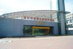 Testpunkt för stad Shenzhen för special ekonomisk zon nytt Royaltyfri Fotografi