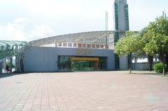 Testpunkt för stad Shenzhen för special ekonomisk zon nytt Royaltyfria Bilder