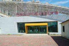 Testpunkt för stad Shenzhen för special ekonomisk zon nytt Royaltyfria Foton