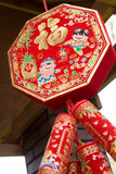Tet Decorations Royalty Free Stock Images