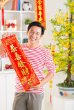 Tet holiday Stock Image