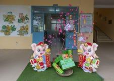 Tet 2019 Year of the Pig celebration display, Hoa Chau Kindergarten, farming village of Phuong Nam, Vietnam. Pictured is a Tet 2019 Year of the Pig celebration stock photos
