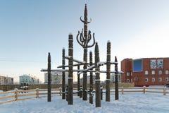 Tethering post, ritual column in Yakutia. Tethering post (named Saerge), ritual column Buryat and Yakut Yakutsk, Russia Royalty Free Stock Photos