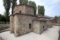 Tetovo, Ottomanebad, Macedonië Stock Afbeeldingen
