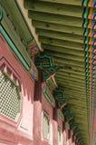 Tetto del palazzo di Changdeokgung Fotografia Stock Libera da Diritti