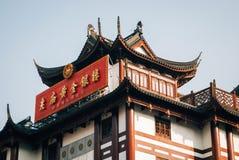 Tetto della costruzione, costruito in Chine tradizionale classico immagini stock