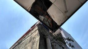 Tetto rotto Fotografie Stock Libere da Diritti