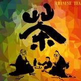 Tevarumärke med kinesisk kalligrafi stock illustrationer