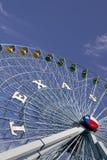 Texas Ferriswheel Arkivfoto