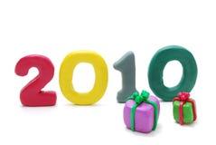 Text 2010 und Geschenke Stockfoto