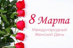 Text auf russisch: Am 8. März internationaler Frauen ` s Tag Rosen auf einem weißen Hintergrund Lizenzfreie Stockfotos