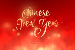 Text Chinese New Year golden color in the clouds.Low poly wireframe art on red background.Concept for holiday or magic or miracle. Text Chinese New Year golden vector illustration