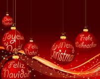 Text christmas balls Royalty Free Stock Image