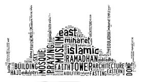 Text cloud and arrangement with mosque shape concept Royalty Free Stock Photos