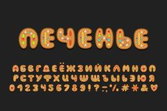 Text Cookie, Russian language. Vector set Cyrillic Alphabet, Christmas cookie design. Uppercase Letters, numbers and punctuation marks. Decorative font for royalty free illustration