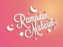 text 3D för Ramadan Mubarak Royaltyfria Bilder