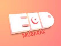 Text 3D für islamische heilige Festival Eid-Feier stock abbildung