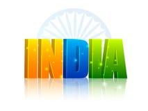 Text 3D für indische Tag der Republik-Feier Stockfoto