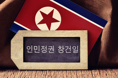 Text Day of the Republic of North Korea in Korean Stock Image