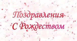 Text der frohen Weihnachten auf russisch gebildet vom Staub und von den Drehungen, um horizontal abzuwischen stock video