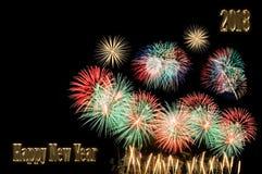 Text des guten Rutsch ins Neue Jahr 2018 der Goldfarbe und -Feuerwerke Stockfotos