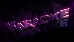 Text des Karaoke-3D vektor abbildung