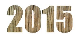 2015 Text-Design unter Verwendung der Bambusse Lizenzfreie Stockfotos