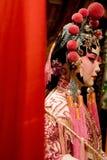 text för asia kinesisk falsk operaavstånd Royaltyfri Fotografi