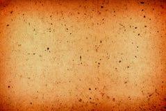 text för bakgrundsgrungeavstånd Arkivbilder