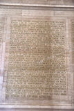 Text of the Gettysburg Address at the Lincoln Memorial in Washington, DC Stock Photos