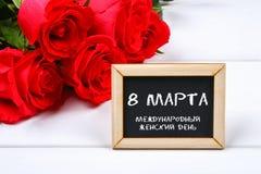 Text i ryss: Mars 8 Svart svart tavla och rosor Internationell dag för kvinna` s Royaltyfria Foton