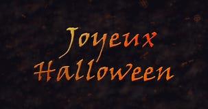 Text Joyeux Halloween in der französischen Auflösung in Staub zum einen Tiefstand zu erreichen lizenzfreie abbildung