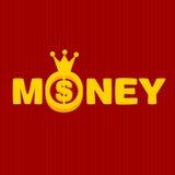 Text o dinheiro Ilustração do Vetor
