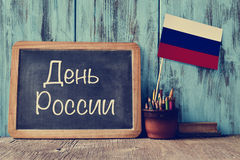 Text Russia Day in Russian and flag of Russia Royalty Free Stock Photos