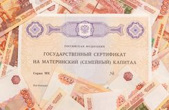 Text Russian Federation State certificate on maternity family capital and much money notes five thousandths. State support for. Family at birth of second child royalty free stock image