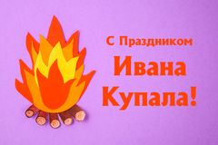 Text in Russian With the holiday of Ivan Kupala. Fire on a pastel background. The symbol of the night of Ivan Kupala. Text in Russian With the holiday of Ivan Stock Images