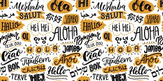 Text seamless pattern with word hello in different languages. French bonjur and salut, spanish hola, japanese konnichiwa. Chinese nihao and other greetings royalty free illustration