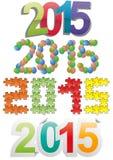 2015 text set Stock Photography