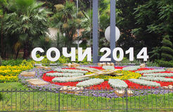 Text Sochi 2014 next to bright flower bed in the city Royalty Free Stock Image