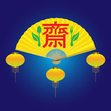 Text Vegetarian Festival and Background. Text Vegetarian Festival and Chinese fans on blue Background Royalty Free Stock Image