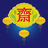 Text Vegetarian Festival and Background. Text Vegetarian Festival and Chinese lanterns on blue Background Royalty Free Stock Image