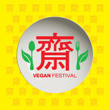 Text Vegetarian Festival and Background. Text Vegetarian Festival and dish on yellow Background Stock Image