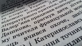 Text written in Ukrainian. Close-up stock image