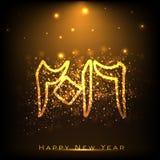 Texte arabe d'or 2016 de calligraphie pour la célébration de nouvelle année Image libre de droits