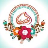 Texte arabe dans le cadre floral pour la célébration de Ramadan Kareem Photos libres de droits