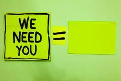Texte d'écriture de Word nous avons besoin de vous Concept d'affaires pour le recrutement de travailleurs du besoin d'aide des em illustration libre de droits