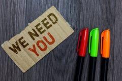 Texte d'écriture de Word nous avons besoin de vous Concept d'affaires pour le recrutement de travailleurs du besoin d'aide des em photo libre de droits