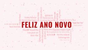 """Texte de bonne année dans le Portugais """"Feliz Ano Novo"""" avec le nuage de mot sur un fond blanc illustration libre de droits"""