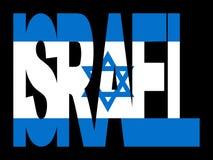 Texte de l'Israël avec l'indicateur illustration stock