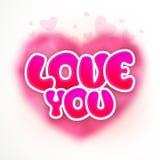 Texte de papier pour la célébration de jour du ` s de Valentine Image libre de droits